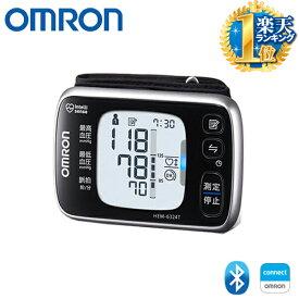 オムロン 手首式 血圧計 血圧 脈拍 不規則脈波表示 正確測定 サポート機能 Bluetooth バックライト 液晶画面 通信機能 メモリ機能 2人 サイレント測定 手首カフ iPhone Android スマートフォン スマホ アプリ連動 100g
