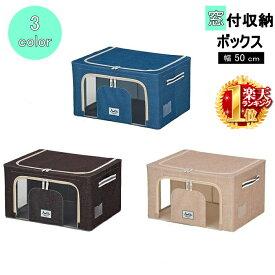 収納ボックス 収納BOX クローゼット収納 押し入れ収納 衣類収納 衣装ケース 収納ケース 収納 布 布製 ファブリックボックス 押し入れ クローゼット 折り畳み式 折りたたみ 折畳 折畳み コンパクト シンプル