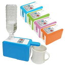 ウォーターサーバー ペットボトル 保温 ミルク 調乳 [ TI-KBS500 ] ボトルサーバー サーバー 給湯 給水 簡単 急速 お…