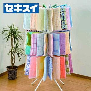 室内 [ TC-300 ] 大容量 部屋干し ベランダ ものほし 洗濯物 SEKISUI 積水樹脂