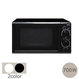 エスケイジャパン 単機能電子レンジ [ SKJ-GZ17DA5 ] 50HZ [ SKJ-GZ17DA6 ] 60HZ レンジ キッチン家電 キッチン用品 出力 700W 温め 4段階 解凍 2段階 あたため 専用 ホワイト ブラック