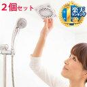 【 2個セット 】 ニーズ 防カビ 消臭 バイオくん お風呂用 日本製 カビ対策 カビ防止 カビ おフロ 風呂 掃除 押入れ …