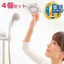 【 4個セット 】 ニーズ 防カビ 消臭 バイオくん お風呂用 日本製 カビ対策 カビ防止 カビ おフロ 風呂 掃除 押入れ …