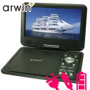 arwin DVDプレーヤー ポータブル 3電源 車載バッグ リモコン 付き CPRM レジューム 本体 AC DC バッテリー 内蔵 APD-9…