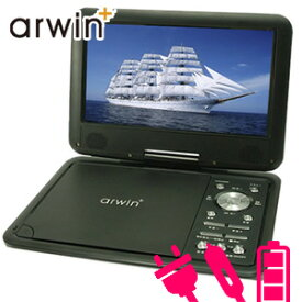 arwin DVDプレーヤー ポータブル 3電源 車載バッグ リモコン 付き CPRM レジューム 本体 AC DC バッテリー 内蔵 APD-903N ポータブルDVDプレーヤー 9インチ DVD DVDプレイヤー ポータブルDVDプレイヤー SDカード 録音 USB SD 再生 充電 送料無料 後部座席 カーバッグ