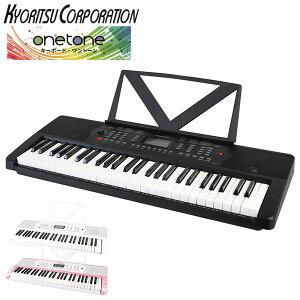 プレミアムエレクトリックキーボードキーボード新型多機能録音BIGサイズビッグサイズ44キー電子ピアノ電子オルガン鍵盤音楽ミュージック楽器