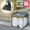 【 P10倍 通常5739円⇒3980円 12/11 1:59まで 】ゴミ出しネット 90L 日本製 名前タグ付き 1年保証 ゴミだしネット ご…