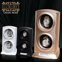 時計 ワインディングマシーン 2本 マブチモーター クリスマス ギフト 人気 プレゼント 贈り物 [ VS-WW012 ] 縦型 LED ギフト ワインダー 自動巻き 腕時計 時計
