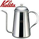 カリタ Kalita ステンレス製 細口ポット 1.6L [ 52049 ] コーヒーポット ステンレスポット ドリップポット ポット ハ…