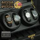 腕時計 ワインディングマシーン カーボン レザー 1年保証 4本巻 送料無料 ワインディングマシン カーボン レザー ブラ…