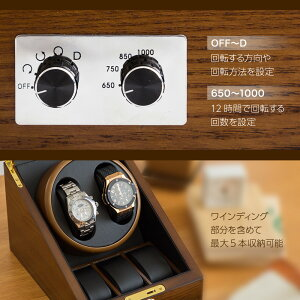 木目調ワインディングマシーン2本巻き腕時計ワインディングマシン2本巻1年保証マブチモーター自動巻きウォッチワインダーワインダーワインディングマシン電動振動装置自動巻上げ機自動巻上機オートマチック1本2本鍵静音マブチ送料無料