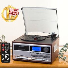 レコードプレーヤー レコードプレイヤー スピーカー内蔵 CD録音 レコード カセット CD ラジオ プレーヤー デジタル化 録音 ダイレクト録音 ギフト カセットプレーヤー