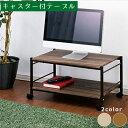 テーブル キャスター付き コンパクト シンプル サイドテーブル キャスター 収納 省スペース ミニテーブル ヴィンテー…