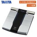 TANITA タニタ 体組成計 体重計 RD-800 RD-800BK 黒 ブラック インナースキャンデュアル iPhone Android スマートフォ…
