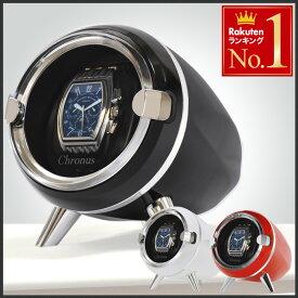ワインディングマシーン 1本 マブチモーター クリスマス ギフト 人気 プレゼント 贈り物 [ VS-WW021 ] レトロ ワインダー 自動巻き 腕時計 ウォッチ ワインディングマシン