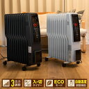 ヒーター オイルヒーター キャスター付き デジタル表示 送料無料 即暖 10畳 8畳 S型フィン 11枚フィン 和室 洋室 キャ…