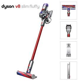 ダイソン dyson 掃除機 コードレス V8 Slim Fluffy SV10KSLM スティッククリーナー コードレスクリーナー サイクロン式 コードレス サイクロン掃除機 サイクロン式掃除機 コードレス掃除機 送料無料