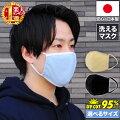 【50代男性】繰り返し使えてエコ!洗えるマスクのおすすめはどんなもの?【予算3,000円】