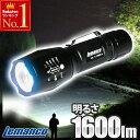【 楽天総合ランキング1位受賞 】 懐中電灯 ハンドライト LED LEDライト 強力 小型 明るい ハンディライト T6 約1600l…