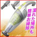 掃除機 ハンディ 液体 コードレス ハンディクリーナー 乾湿 [ VS-6003 ] 充電式 ハンディ クリーナー ピコ Pico キッチン テーブル 洗面台 ウェット ドライ 液体専用吸水ノズル 結