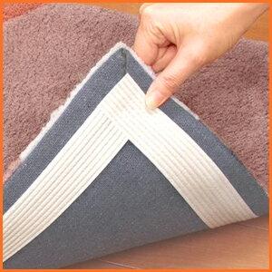 滑り止め テープ 4m [ OK-807 ] サンコー 安心 スベリ止め マット 洗濯可 絨毯 シート カーペット 日用品 キッチン フロアマット 玄関マット バスマット フローリング