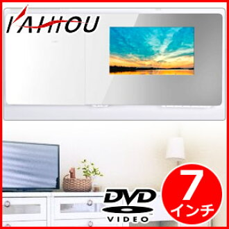 Hoifung KAIHOU 7 inch Portable DVD player [KH-WDD700] remote control stand hook pin with players hanging CPRM DVD CD SD USB RIP photo frame 7-7 inch KHWDD700
