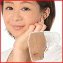 【 エントリーで店内ほぼ全品最大P15倍 5/25 0:00〜9:59 】小型 集音器 [ K-80 ] 両耳対応 収納ケース付き 耳穴型 耳…