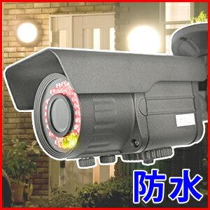 防犯カメラ 赤外線 ITS 防水 バリフォーカル960H 防犯ビデオカメラ [ ITR-190 ] リモコン付き 防滴 防雨 52万画素 SDカード 256GB 防犯 監視 セキュリティ カメラ LED 防犯対策 ITR190 赤外線付