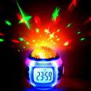 プラネタリウム 星 星空 時計 置き時計 ホーム スター 家庭用 部屋 照明 インテリア ライト プロジェクタークロック …
