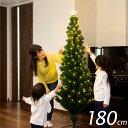 シャンパンゴールド LEDライト 付き クリスマスツリー ファイバーツリー 180cm LED 205球が点灯 グリーン シャンパン