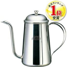 カリタ Kalita ステンレス製 細口ポット 1.2L [ 52047 ] 1200ml コーヒーポット ステンレスポット ドリップポット ポット ハンドドリップ ドリップ 珈琲 コーヒー