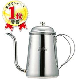 カリタ Kalita ステンレス製 細口ポット 700ml [ 52055 ] コーヒーポット ステンレスポット ドリップポット ポット ハンドドリップ ドリップ 珈琲 コーヒー コーヒーショップ 喫茶店 店舗 0.7L