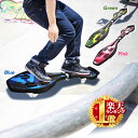 エスボード キッズ 子供用 迷彩 スケボー スケートボード クリスマス ギフト 人気 プレゼント 贈り物 ボード タイヤ …