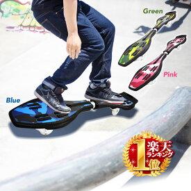 エスボード キッズ 子供用 迷彩 スケボー スケートボード クリスマス ギフト 人気 プレゼント 贈り物 ボード タイヤ スポーツ 新感覚 ESS Sボード