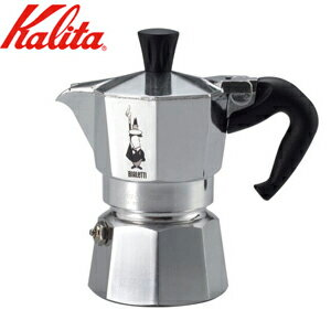 カリタ ビアレッティ Kalita BIALETTI モカエキスプレス #1 (1杯用) 直火式 エスプレッソメーカー 喫茶店 珈琲 コーヒー コーヒーショップ 店舗 モカエクスプレス