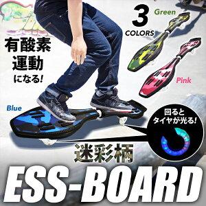 ボードタイヤスポーツミニ新感覚スケートボードスケボードクロエスボードストリートボードフィットネスダイエットESSSボードキャスターボードリップスティックジェイボードより安い★★