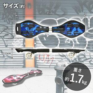 【送料無料】エスボード迷彩スケボースケートボードボードタイヤスポーツスカルデザインミニ新感覚ESSSボードリップスティックジェイボードよりお手頃09ss※※