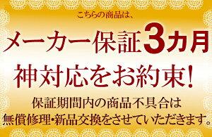 オーニングつっぱり3mRB-0033カラー※※