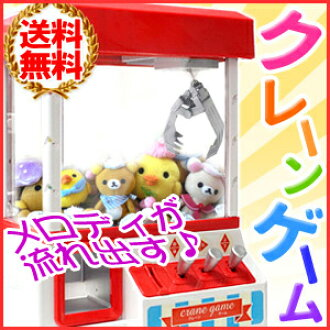 Electric mini-crane game (belonging to a play coin) crane catcher UFO Catcher cake game arcade game arcade toy toy children's association party event