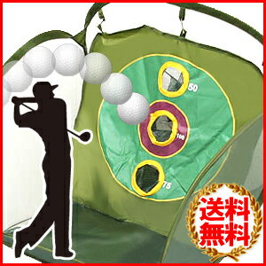 ゴルフ アプローチネット マット セット ゴルフネット ゴルフマット ショットマット アプローチ 練習 ネット チップショット ターゲット 練習用ネット トレーニング 室内 芝 ラフ マット グリーン 周り 練習 器具 道具 用具