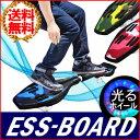 エスボード キッズ 子供用 迷彩 スケボー スケートボード ボード タイヤ スポーツ 新感覚 ESS Sボード リップスティック ブレイブボード ジェイボード ...
