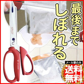 Open a retort pull-tab canned food bottle cover made in product made in stainless steel multifunctional kitchen scissors kitchen wave WAVE 21 Japan which can squeeze kitchen WAVE-21 [TK-332] retort pouch till the last; tong scissors scissors scissors TK-