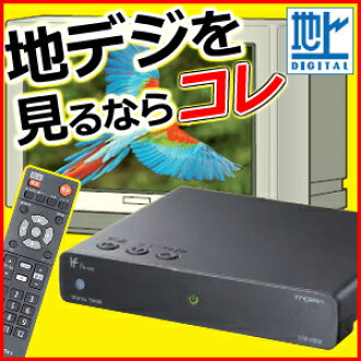 Try wine Trywin terrestrial digital tuner [DTF-H808] b-CAs card remote control with in digital home ground digital tuner built-in