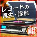 送料無料 レコードプレーヤー デジタル化 多機能オーディオ [ VS-M006 ] マルチレコードプレーヤーS 音楽 ミュージッ…