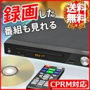 送料無料 DVDプレーヤー [ VS-DD202 ] リモコン付き 据置型 DVD CD録音 CPRM対応 ダイレクト録音 HDMI 据置 据え置き CPRM 地デジ 地上デジタル デジタル放送 US