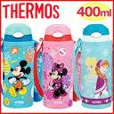 サーモス THERMOS 水筒 [ FHL-400FDS ] 400ml ストロー ディズニー ミッキーマウス ミニーマウス アナと雪の女王 カバー 付き 子供用 子供 ステンレス ストローボトル 魔