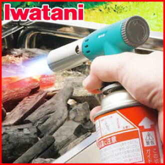 I have Iwatani iwatani heater & blowtorch burner [CB-TC-BZ] cassette gas firing small size gas blowtorch burner OUTDOOR camping barbecue BBQ grill clay charcoal stove open-air fire fire and warm it and warm it