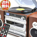 送料無料 レコードプレーヤー デジタル化 多機能オーディオ Wカセット VS-M003 CD録音 カセットテープ ラジオ 音楽 データ 再生 保存 ステレオ ス...
