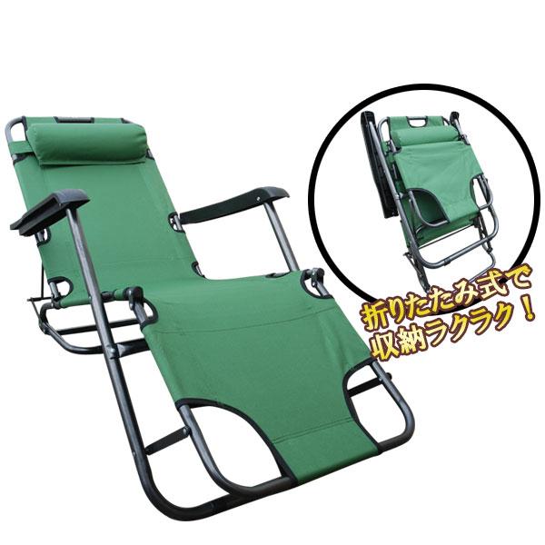 送料無料 アウトドア 椅子 折りたたみ リクライニングチェア ヘッドレスト 肘掛け付き 折りたたみ 折り畳み アウトドアリクライニングチェア リクライニング アームチェア リクライニングチェアー ベッド 簡易ベッド チェア いす イス リクライニング