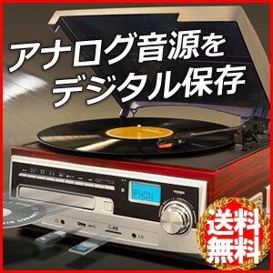 レコードプレーヤー レコード プレーヤー [ VS-M001 ] デジタル化 CD録音 レコードプレイヤー プレイヤー 録音 ダイレクト録音 再生 USB カセットテープ LPレコード CD MP3 アナログ DENON パイオニア ソニー 同様人気 送料無料